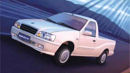 Ten Obscure Cars with Weird Names