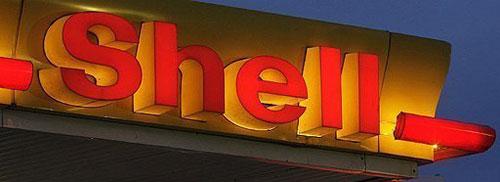 newsmlmmd2070ace72d4407c42264edda5cb56a0e2211_a-shell-gas-stationb