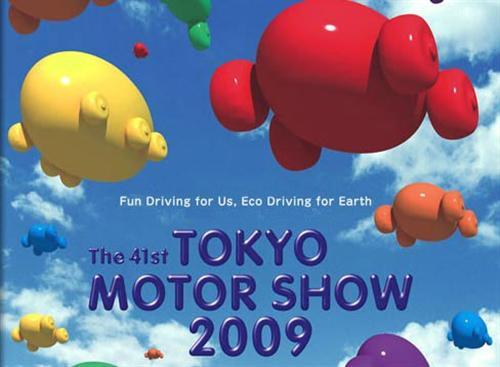 visual2008