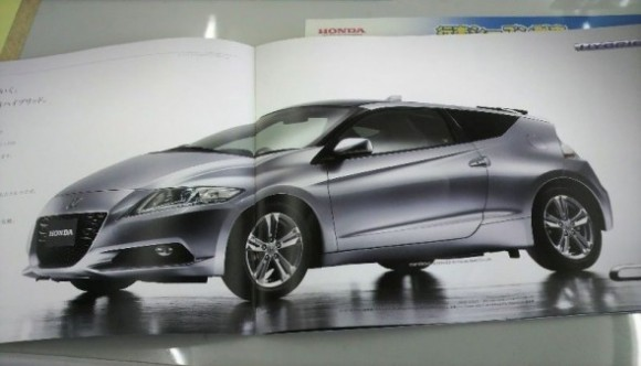 Honda CR-Z 2011 Brochure (1)