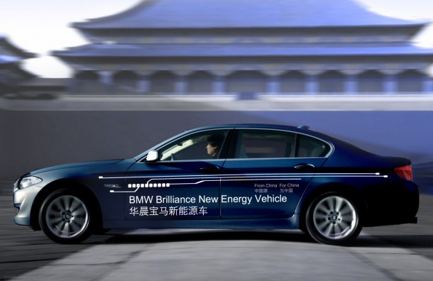 Auto Shanghai 2011 BMW Brilliance Automotive presents prototype of a plug-in hybrid sedan