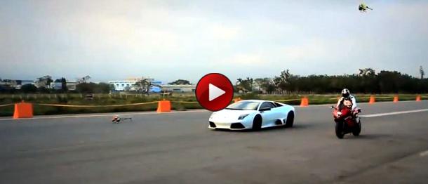 ALIGN T-REX 700E DFC vs Lamborghini LP640