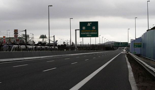 Empty-main-road-Athens