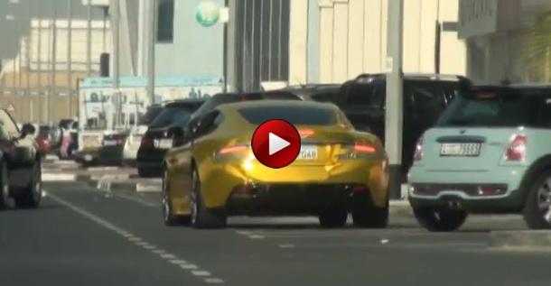 Gold Aston Martin DBS