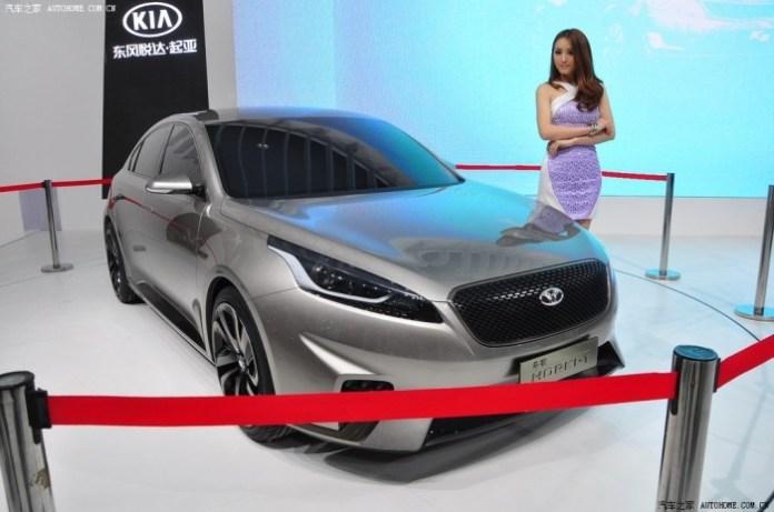 Kia Horki Concept (1)