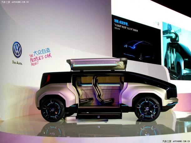 Volkswagen 4Fun Concept (6)