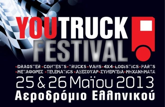 YouTruck Festival 2013 (1)