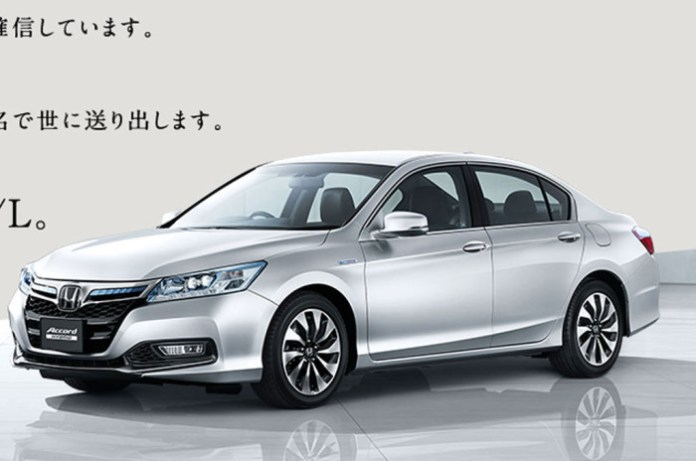 Honda Accord Hybrid 2014 JDM-spec leaked photos (1)
