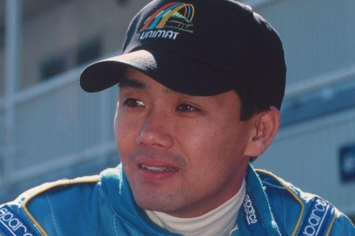 Taki-Inoue