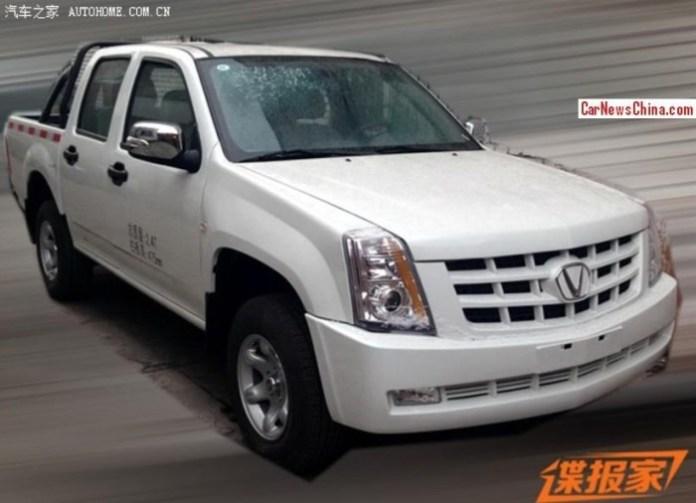 Shanxi Victory Jinchi X1 (1)