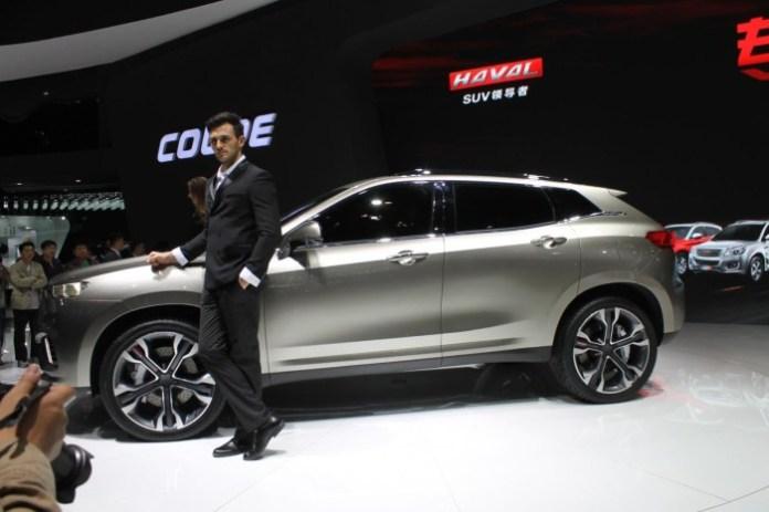 Haval Coupe Concept 4