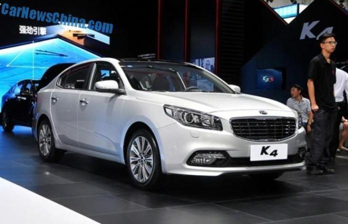 Kia K4 at Chengdu Motor Show (1)
