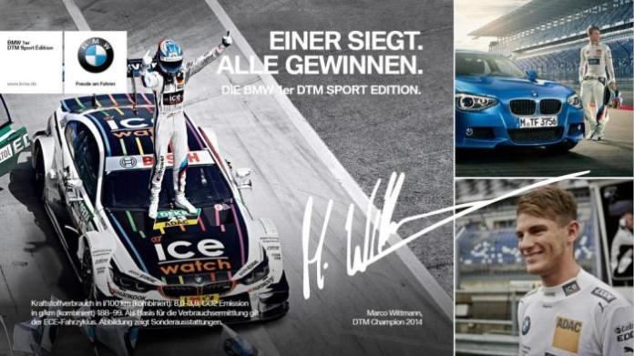 BMW 1-Series DTM Sport Edition (3)