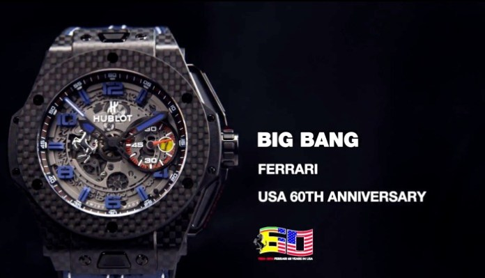 Ferrari-Hublot-60-anniversary-3