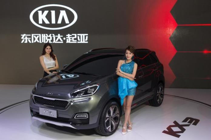 Kia KX3 concept (1)