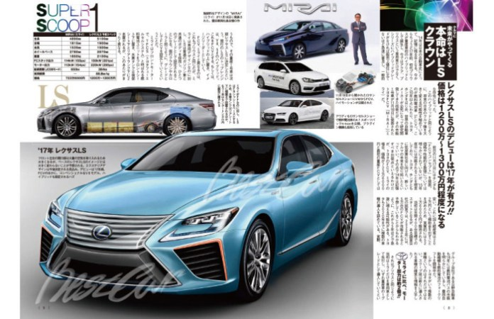 next-lexus-ls-to-wear-a-fuel-cell_1