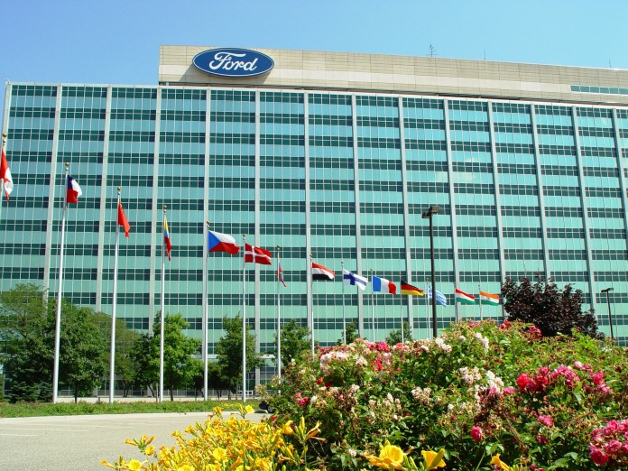Ford World Headquarters Building (Henry Ford II World Center)