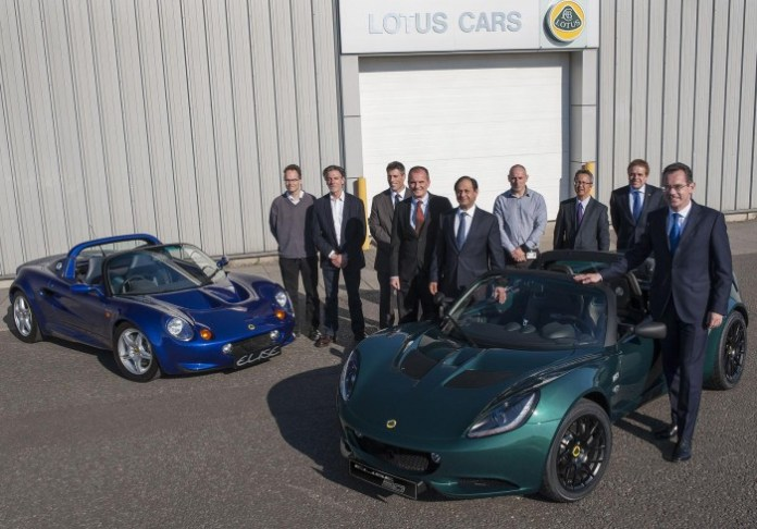 40000th Lotus based on the Small Car Platform