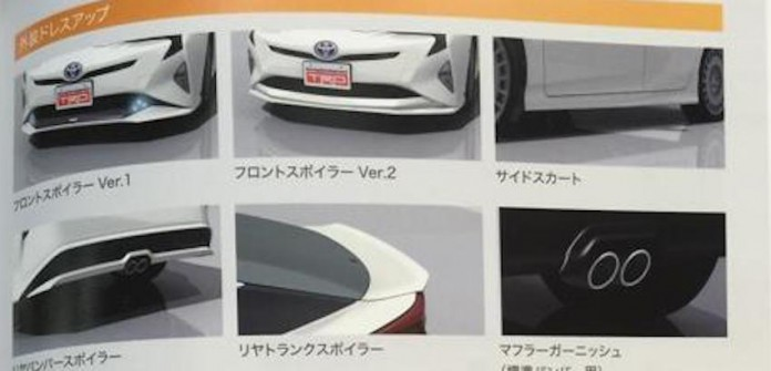 2016 Toyota Prius with TRD parts 1