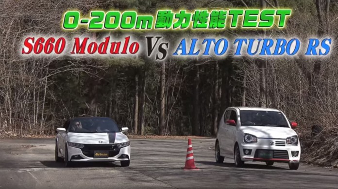 Suzuki Alto Turbo RS Vs Honda S660