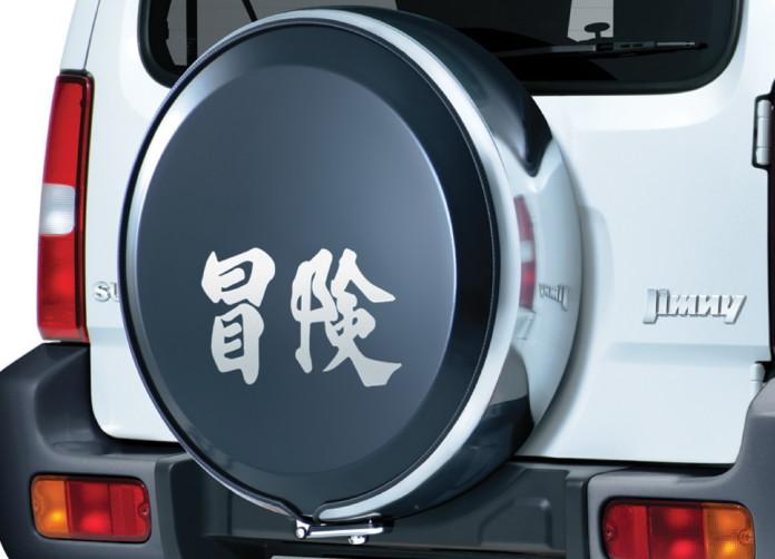 Suzuki_Jimny_Adventure_Special_Edition_03