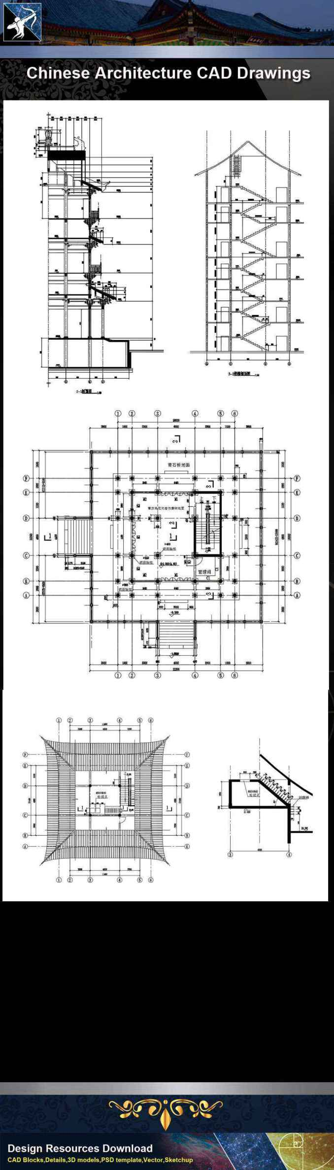 ★【Chinese Architecture CAD Drawings】@Chinese Tower Drawings,CAD Details,Elevation