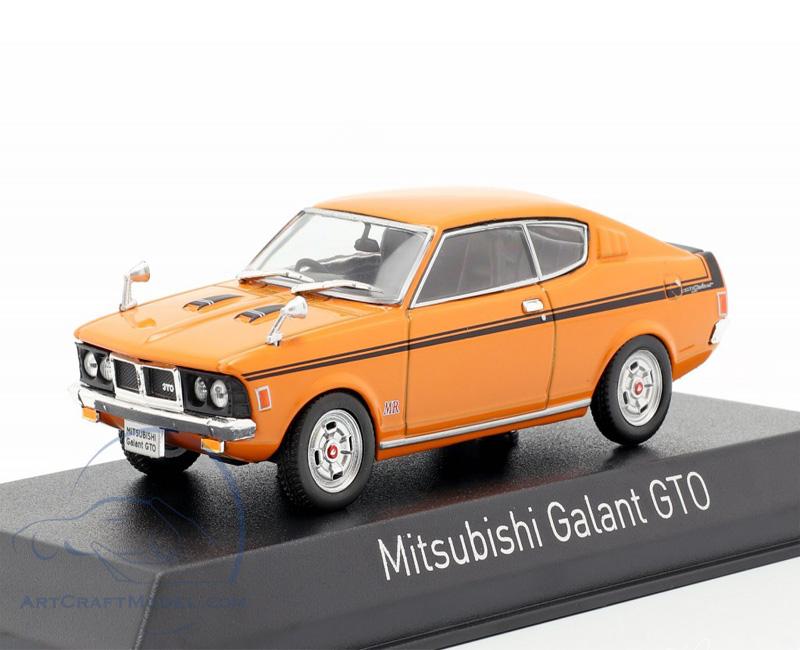1970 Mitsubishi Galant GTO