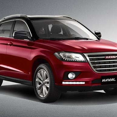 haval (1)