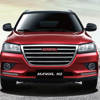 haval (2)