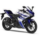 Yamaha YZF R25 – This is it!