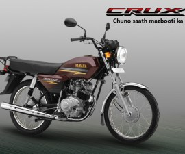 Yamaha Cruz used as an illustration