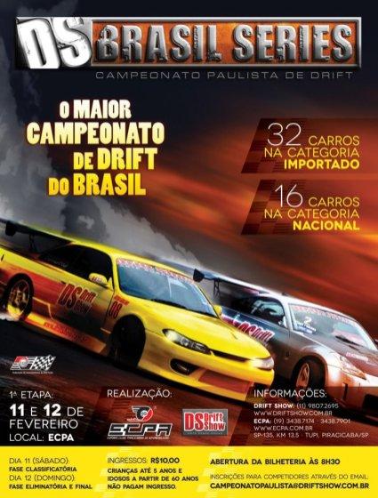ds_brasil_series_campeonato_drift_11-e-12-02-2012