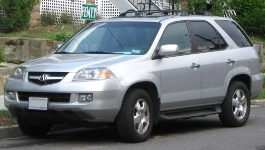2006 Acura MDX VIN 2HNYD188X6H549548