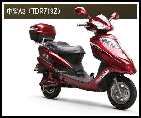 Jonway Electric Bike Domestic SeriesA3(TDR719Z)