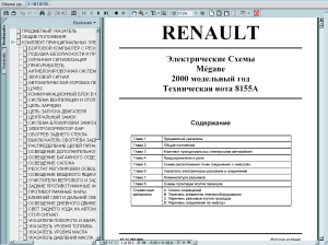 Renault Wiring Diagrams 19982000 repair manual Order & Download