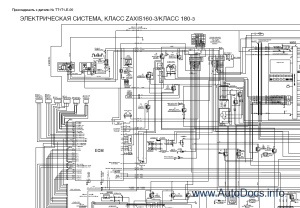 Hitachi ZX160LC3, ZX180LC3, ZX180LCN3 (ZAXIS) workshop service manual, wiring diagram