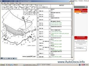 [DIAGRAM] Audi A2 Workshop Service Wiring Diagram FULL Version HD Quality Wiring Diagram