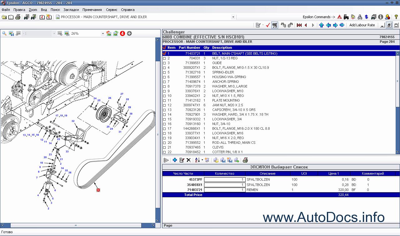 C 12 Cat Engine Diagram 13