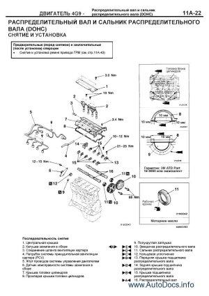 Mitsubishi Carisma 19952004 repair manual Order & Download