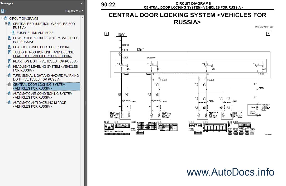 Mitsubishi Galant Service Manual Repair Manual Order