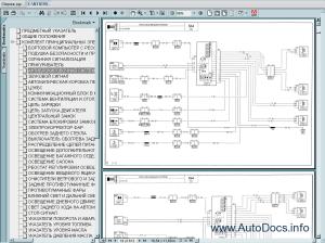 Renault Wiring Diagrams 19982000 repair manual Order