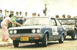 Esse exemplar é o primeiro carro movido a álcool do Brasil (Divulgação)