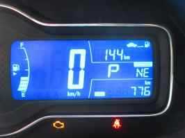 Velocímetro apenas digital; falta termômetro de água