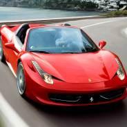 Ferrari'ye yine motor ödülü