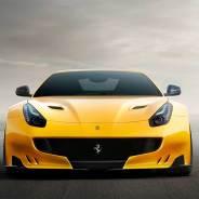 799 tane üretilecek: Ferrari F12tdf