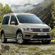 VW CADDY ALLTRACK TÜRKİYE'DE