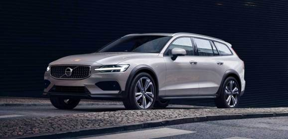 Volvo'dan yeni V60 Cross Country