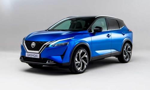 Yeni Nissan Qashqai'nin ilk görüntüleri