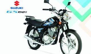 automark-suzuki-gs-150se