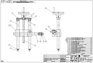 Hurco LP Vertical Supports 001-1034-003004